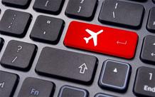 Онлайн бронирование авиабилетов