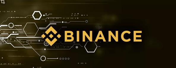 Краткий обзор криптовалютной биржи Бинанс