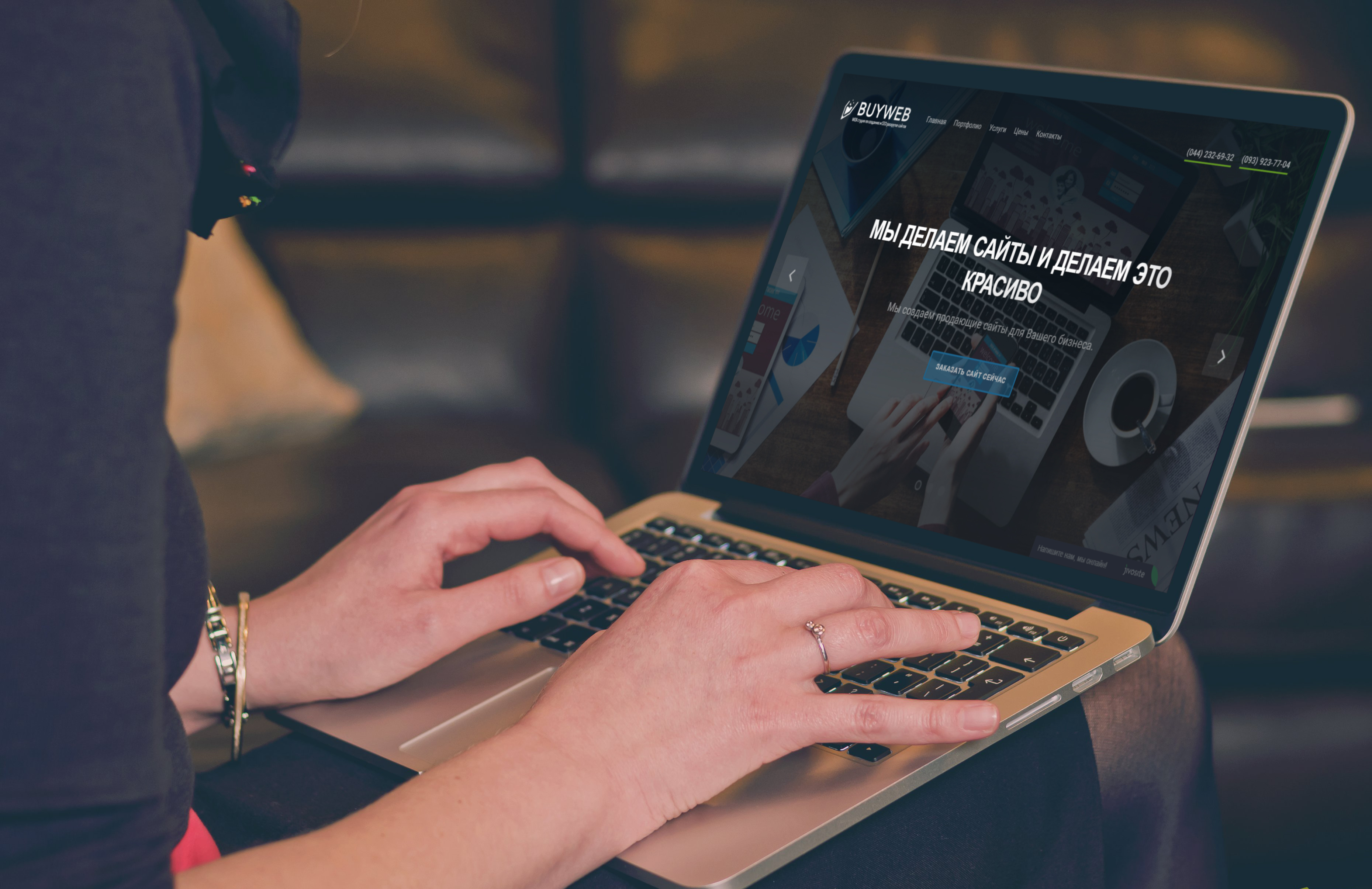 Разработка и создание сайтов под ключ в веб студии BUYWEB