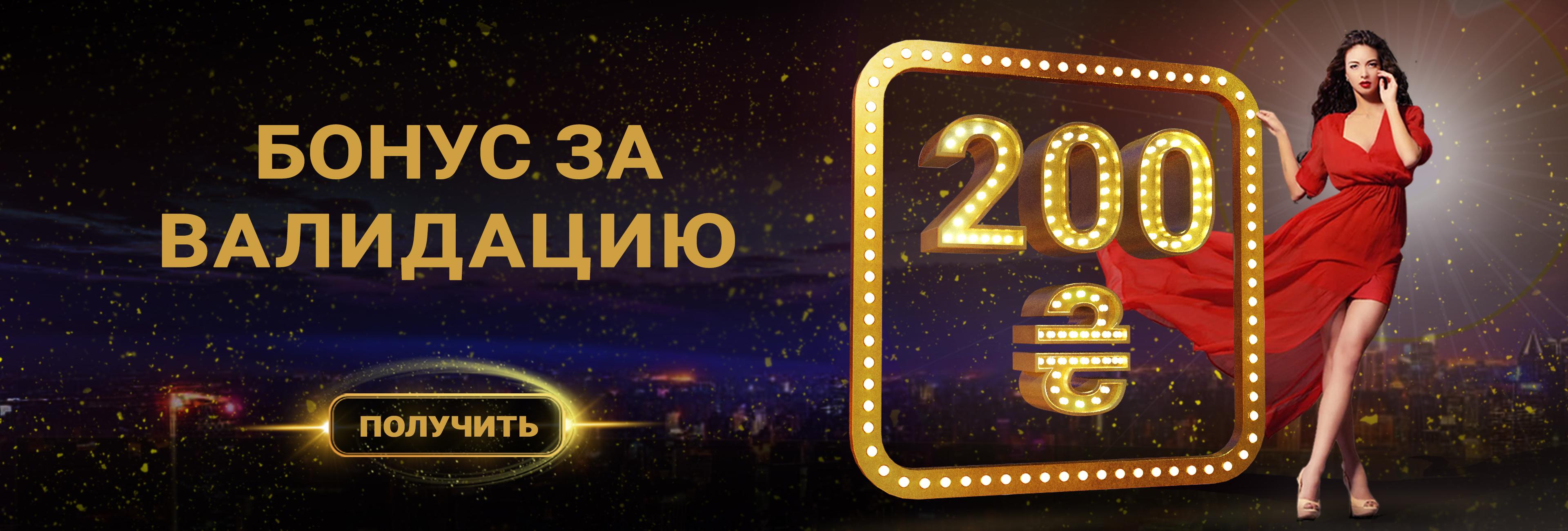 Преимущества казино SlotsCity с лицензией Украины
