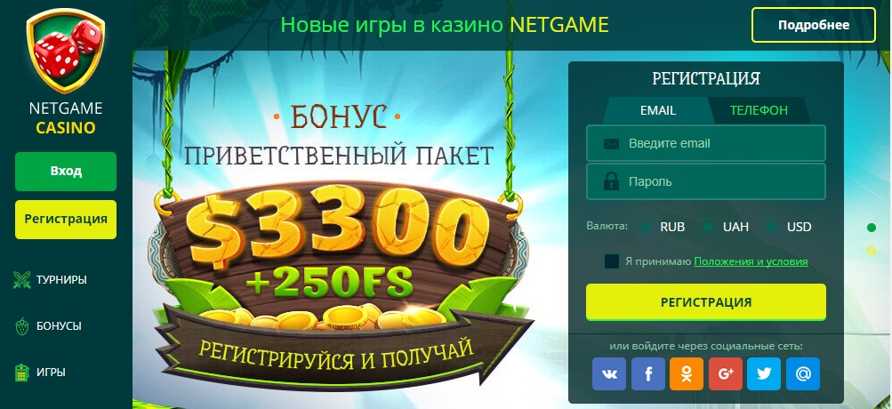 Онлайн казино: когда есть огромный выбор и интересный контент
