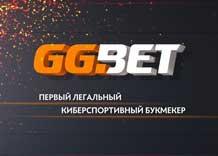 ggbet, gg bet, ggbet.ru, gg-bbet.ru