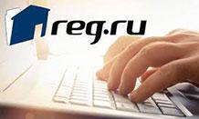 Как зарегистрировать домен и другая полезная информация в справке сайта reg.ru