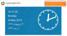 Установка модуля Joomla Current Date&Time на хостинг