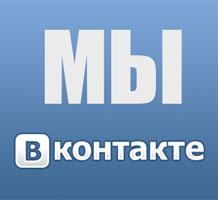 Как избежать рисков при покупке сообщества ВКонтакте?