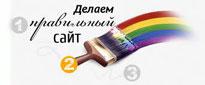 www.leproject.ru