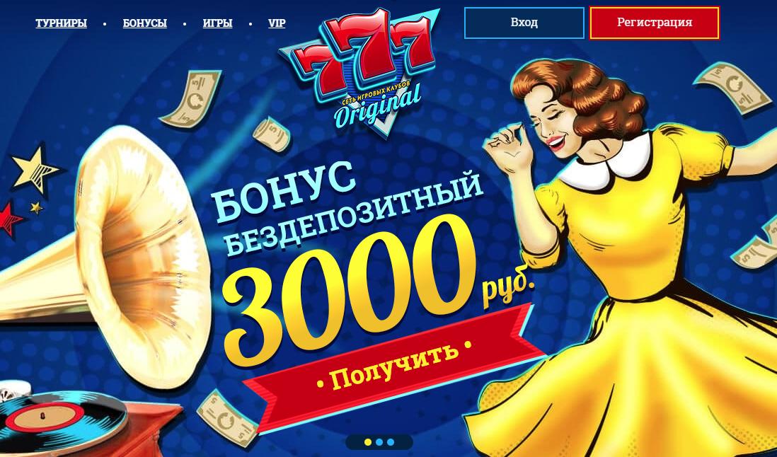 Как онлайн казино помогает провести с пользой игровое время