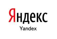 Яндекс: тенденции 2014 года